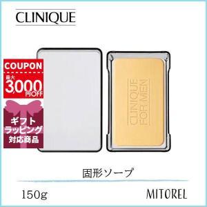 クリニーク CLINIQUE フォーメンフェースソープレギュラーストレングス 150g|mitorel