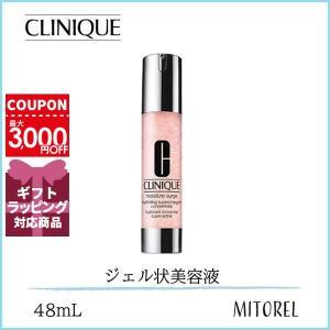 クリニーク CLINIQUE モイスチャーサージハイドレーティングコンセントレート48mL【定形外郵便可120g】|mitorel