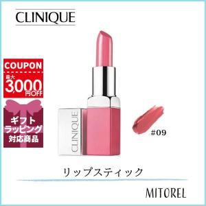 クリニーク CLINIQUE ポップ3.9g #09 スウィート ポップ【定形外郵便可29g】|mitorel