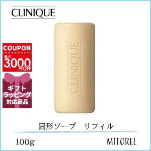 クリニーク CLINIQUE フェーシャルソープマイルド(リフィル)100g【定形外郵便可115g】 mitorel
