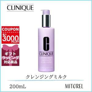 クリニーク CLINIQUE テイクザデイオフクレンジングミルク200mL|mitorel