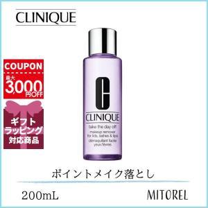 クリニーク CLINIQUE テイクザデイオフ200mL|mitorel