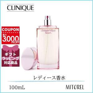クリニーク CLINIQUE ハッピーハートオードパルファムEDP100mL【香水】