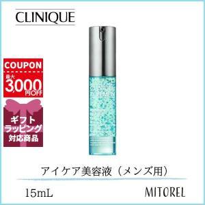 クリニーク CLINIQUE MXアイ96コンセントレート 15mL【定形外郵便可56g】|mitorel