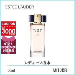 強さとやわらかさを併せたデュアル インプレッションの香りのフラグランス。フローラルが醸し出す爽やかさ...
