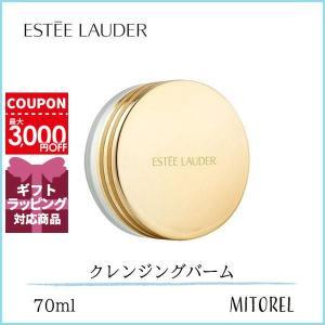 エスティローダー ESTEE LAUDER アドバンスナイトマイクロクレンジングバーム70mL【定形外郵便可184g】|mitorel