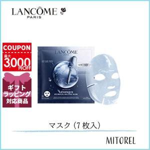 ランコム LANCOME ジェニフィックアドバンストハイドロジェルメルティングマスク28g×7枚入り mitorel