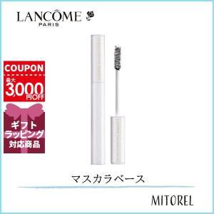 ランコム LANCOME シィルブースターXL 5.5mL【定形外郵便可21g】|mitorel