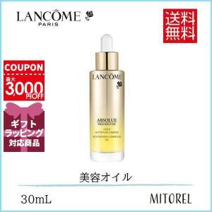 ランコム LANCOME アプソリュプレシャスオイル30mL|mitorel