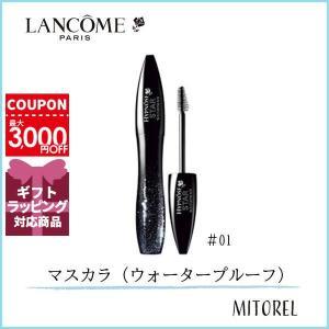 ランコム LANCOME  イプノスターウォータープルーフWP 6.5mL #01 ノワールミッドナイト【定形外郵便可28g】|mitorel