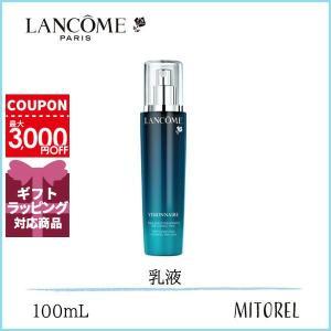 ランコム LANCOME ヴィジョネアエマルジョン100mL|mitorel