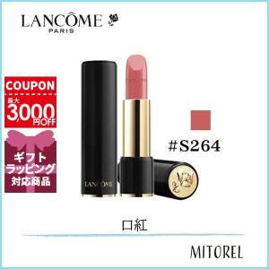 ランコム LANCOME ラプソリュルージュ3.4g #S264【定形外郵便可32g】|mitorel