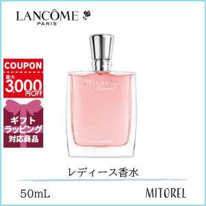 ランコム LANCOME ミ・ラ・クシークレットオードゥパルファンEDP50mL【香水】|mitorel