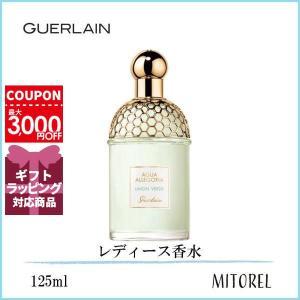ゲラン GUERLAIN  アクアアレゴリアリモンヴェルデオーデトワレEDT 125mL【香水】|mitorel