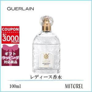 ゲラン GUERLAIN  オーインペリアルオーデコロンEDC 100mL【香水】|mitorel