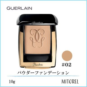 ゲラン GUERLAIN パリュールゴールドコンパクト 10g#02BeigeClair【定形外郵便...