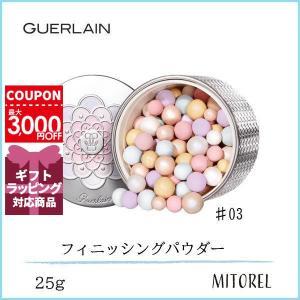 ゲラン GUERLAIN メテオリットビーユ 25g#03Medium【定形外郵便可110g】
