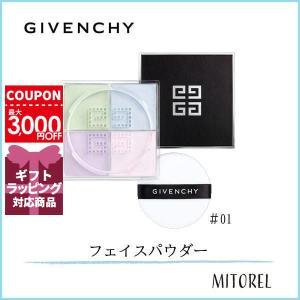 ジバンシイ GIVENCHY プリズムリーブル4×3g#01 パステルシフォン【定形外郵便可107g...