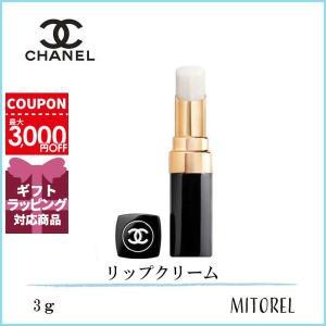 シャネル CHANELルージュココボーム3g【定形外郵便可25g】|mitorel