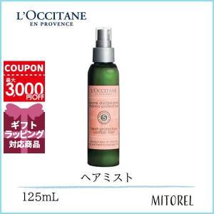 ロクシタン LOCCITANE ファイブハーブスリペアリングヒートプロテクトミスト 125mL【定形外郵便可154g】 mitorel