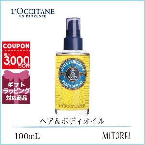 シアと3つの植物オイルで、エイジングケア。乾燥ダメージからボディや髪を守って。入浴後の湿った肌に使う...
