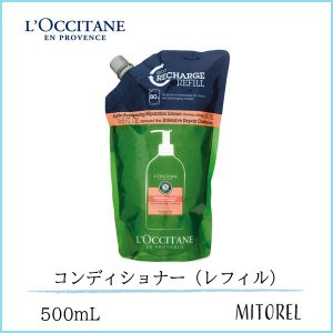 ロクシタン LOCCITANE ファイブハーブスリペアリングコンディショナー(レフィル) 500mL mitorel