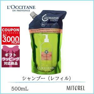 ロクシタン LOCCITANE ファイブハーブスリペアリングシャンプー(レフィル) 500mL mitorel