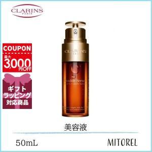 クラランス CLARINSダブルセーラムEX50mL|mitorel