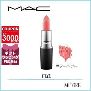 マック MAC リップスティック 3g#シーシアー【定形外郵便可25g】|mitorel