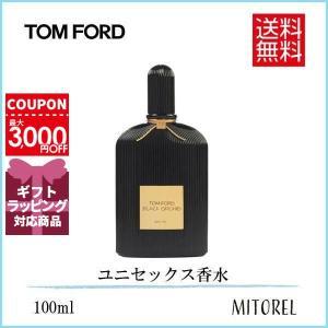 トムフォード TOM FORDブラックオーキッドオードパルファムEDPスプレィ100mL【香水】|mitorel