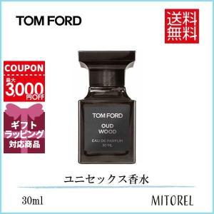 トムフォード TOM FORDウードウッドオードパルファムEDPスプレィ30mL【香水】|mitorel