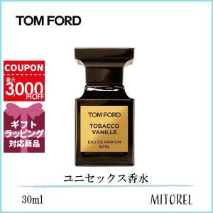 トムフォード TOM FORDタバコバニラオードパルファムEDPスプレィ30mL【香水】|mitorel