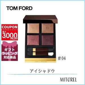 トムフォード TOMFORD アイカラークォード 6g#04HONEYMOONハネムーン【定形外郵便可113g】|mitorel