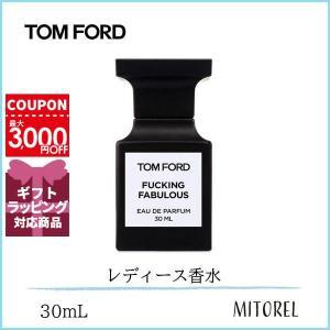 トムフォード TOM FORDFファビュラスオードパルファムEDPスプレィ30mL【香水】