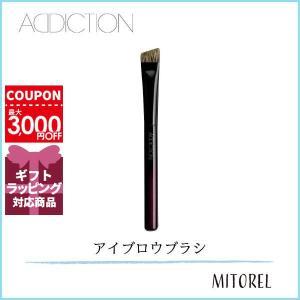 アディクション ADDICTION アイブロウブラシ 【雑貨】【定形外郵便可7g】 mitorel