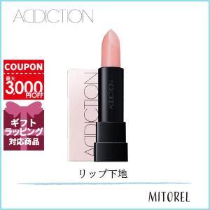 アディクション ADDICTION ストールンキスエンハンサー 3.8g #001【定形外郵便可27g】 mitorel