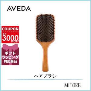 アヴェダ AVEDAパドルブラシ【定形外郵便可108g】|mitorel