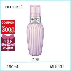 コスメデコルテ COSME DECORTEプリムラテ150mL|mitorel