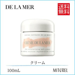 ドゥラメール DE LA MER ザ・モイスチャライジングソフトクリーム 100mL mitorel