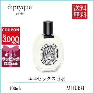 サンダルウッドは神聖な木の香りの中で、もっとも美しく、魅力的な香りとして知られています。アジアの熱帯...