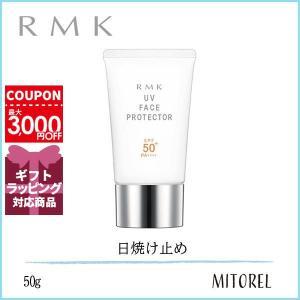アールエムケー RMK UVフェイスプロテクター50SPF50+/PA++++ 50g【定形外郵便可81g】|mitorel