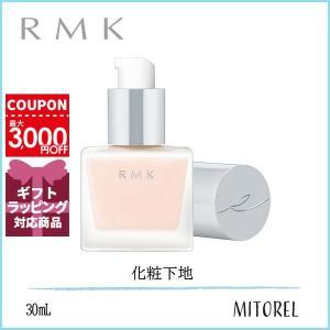 アールエムケー RMKメイクアップベース30mL【定形外郵便可151g】