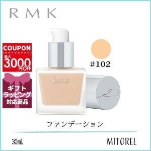 アールエムケー RMKリクイドファンデーション SPF14/PA++30mL#102【定形外郵便可1...
