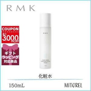 アールエムケー RMK ファーストセンスハイドレーティングローションフレッシュ 150mL【定形外郵便可219g】|mitorel