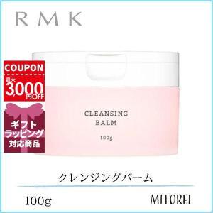 アールエムケー RMK クレンジングバーム(M) 100g【定形外郵便可200g】|mitorel