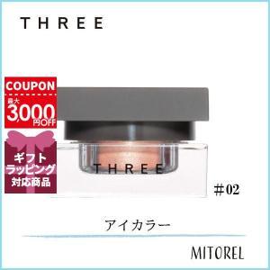 スリー THREEシマリングカラーヴェールステートメント#02 SO SHE DANCES【定形外郵...