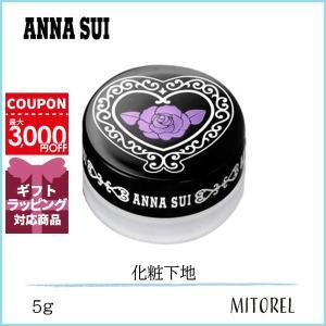 アナスイ ANNA SUI ポアスムージングプライマー 5g【定形外郵便可60g】|mitorel