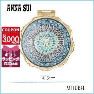 アナスイ ANNA SUIラグジュアリービューティミラー【雑貨】【定形外郵便可142g】