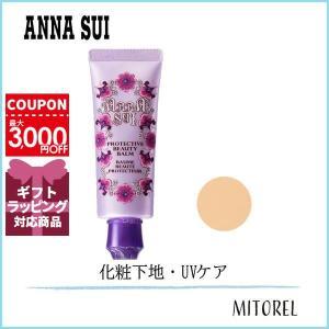 アナスイ ANNA SUIプロテクティブビューティバーム SPF50+/PA++++26g#01【定...