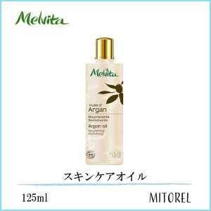 メルヴィータ MELVITA ビオオイルアルガンオイル 125mL|mitorel